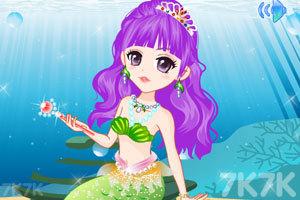 《温柔的美人鱼公主》截图1
