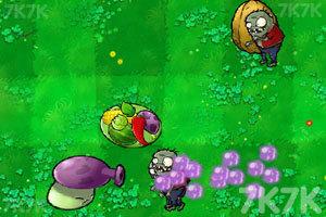 《植物大战僵尸羊年版》截图3