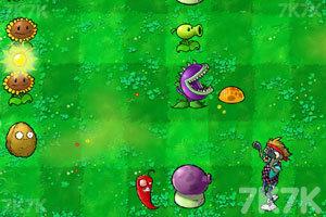 《植物大戰僵尸羊年版》游戲畫面1