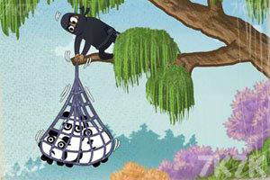 《小熊猫逃生记4》游戏画面6