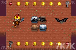 《勇敢的小骑士》游戏画面1