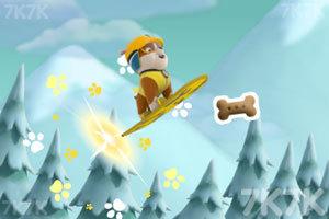 《狗狗巡逻队》游戏画面3