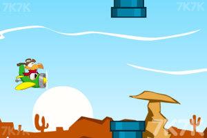 《小鸭子开飞机》游戏画面3