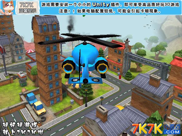 迷你直升机驾驶_迷你直升机驾驶小游戏