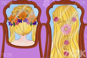 《长发公主的婚礼发型》游戏画面2