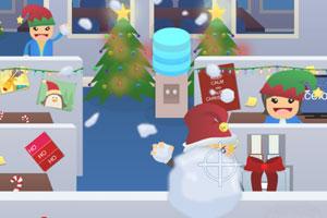办公室雪球大战