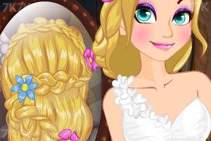 《长发公主婚礼美发》截图2
