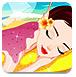 美人鱼的夏季spa