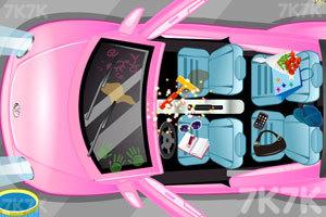 《清洁粉色小轿车3》截图4