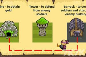 《王国大混战》游戏画面2