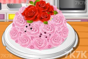 《漂亮的花朵蛋糕》游戏画面1