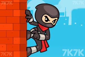 《小忍者抢作业》游戏画面1