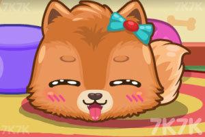 《超级可爱的小狗狗》游戏画面1