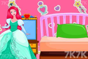 《芭比宝贝制作公主屋》截图2