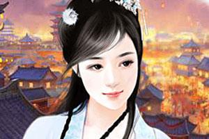 《布衣王妃》游戏画面1