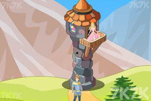 《公主逃离象牙塔》游戏画面1