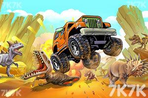 《冲出侏罗纪公园无敌版》游戏画面1