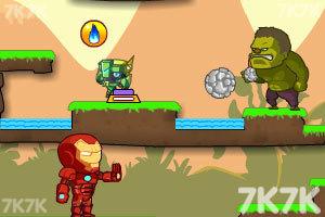 《绿巨人与钢铁侠无敌版》游戏画面1