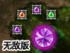 宝石争霸2暗影追击无敌版