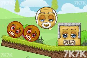 《百变的年龄2无敌版》游戏画面5
