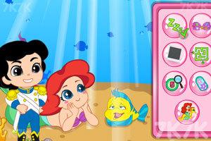 《人鱼公主偷懒》游戏画面1