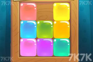 《智力找糖果3》游戏画面4