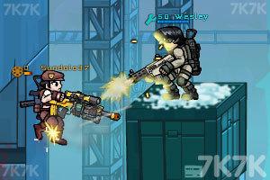 《救世英雄3无敌版》游戏画面1