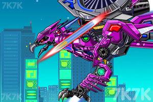 《组装机械雄鹰》游戏画面2