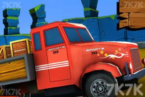 《环山路上的货车郎》游戏画面1