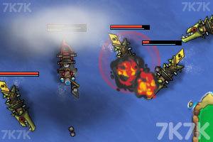 《海上生死战2中文版》游戏画面2