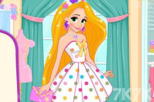 《长发公主的生日惊喜》游戏画面5