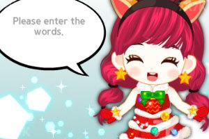 《阿sue的圣诞风格》游戏画面2