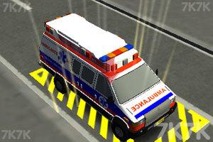 《3D救护车停靠》游戏画面2