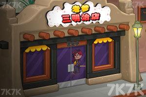 《老爹三明治店中文版》游戏画面9