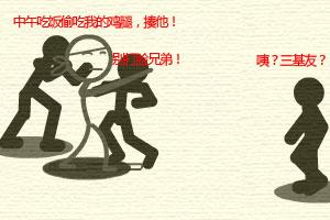 《火柴人快打》游戏画面1