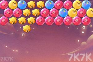 《迷你泡泡羊》游戏画面4