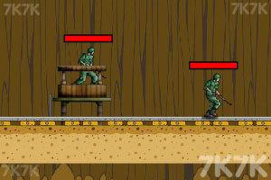 《军事战役之直捣黄龙》游戏画面2