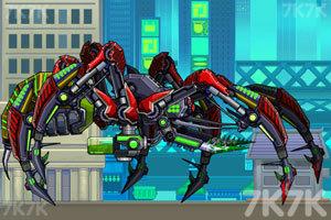 《组装机械蜘蛛女皇》截图4
