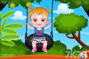 《可爱宝贝的树屋》游戏画面2