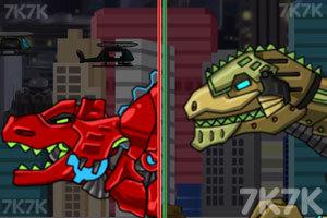 《机械恐龙跑酷》截图3