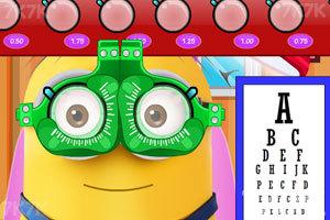 小黄人看眼科