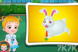 《可爱宝贝认识小动物》游戏画面6