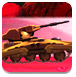 坦克的霸权世界