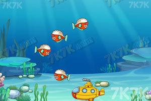 《深海终结者》游戏画面4