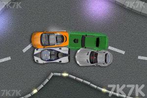 《极端飞车》游戏画面1