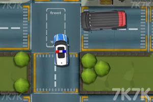 《警车马路停靠》游戏画面1