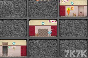 《被监控的陶阿甘》游戏画面5