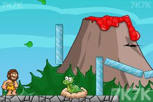 《野人与恐龙蛋》游戏画面8