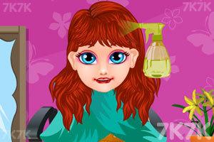 《可爱女孩新发型》游戏画面1
