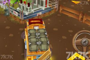 《侏罗纪公园停车》截图1